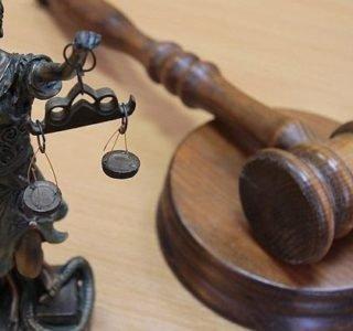 Прекращение уголовного дела в суде первой инстанции