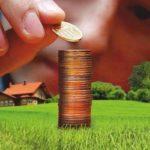 Оспаривание кадастровой стоимости земельного участка через суд