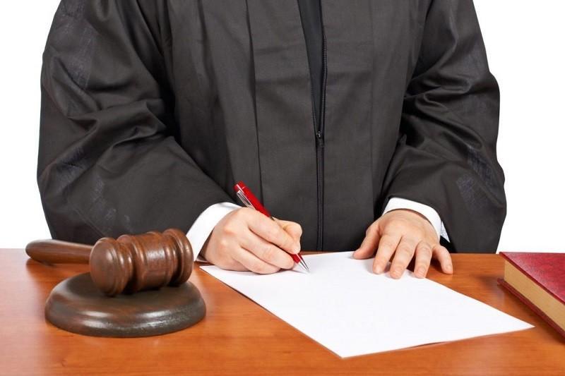 постановление суда об УДО