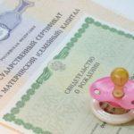 Раздел материнского капитала — возможно ли произвести?