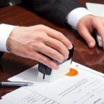 Регистрация фирмы: сложности процедуры, варианты прохождения