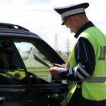 Как обезопасить себя от незаконных действий сотрудников ГИБДД