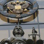 Верховный Суд РФ согласился с доводами жалобы защитника