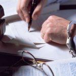 Незаконное предпринимательство — ответственность