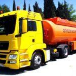 Перевозка опасных грузов: правила, требования, штрафы