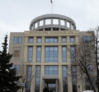 Переквалификация со ст. 228.1. на ст. 228 УК РФ в Президиуме Мосгорсуда