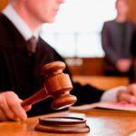Помощь юриста по наследственным вопросам