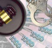 Взятка или займ — получение денег в долг должностным лицом