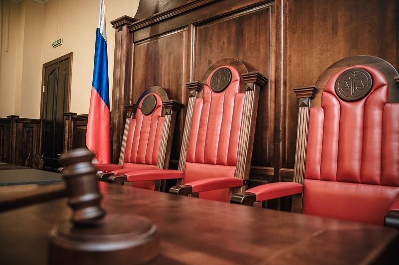 восьмой кассационный суд