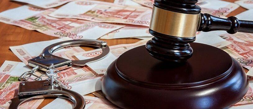 Постановление суда о взыскании утраченного заработка по реабилитации